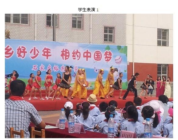 裕东小学六一儿童节